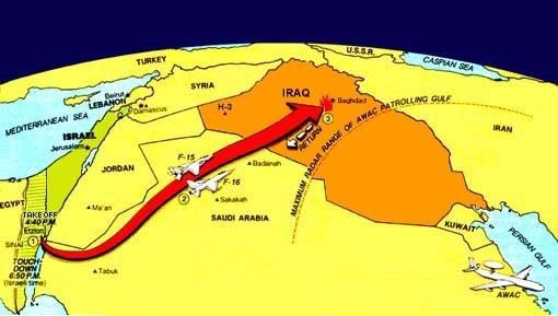Liệu F-35I Israel có một lần nữa dằn mặt Iraq bằng cách lặp lại hành trình không tưởng? - Ảnh 4.